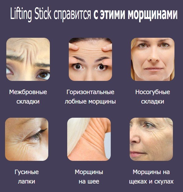 maxclinic lifting stick купить