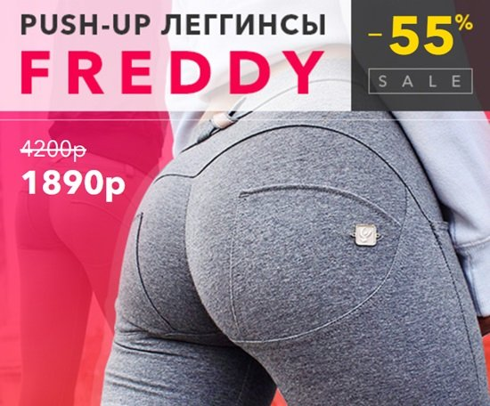 freddy push up