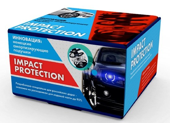 impact protection отзывы